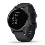 GARMIN Vívoactive 4s Smartwatch gewinnen